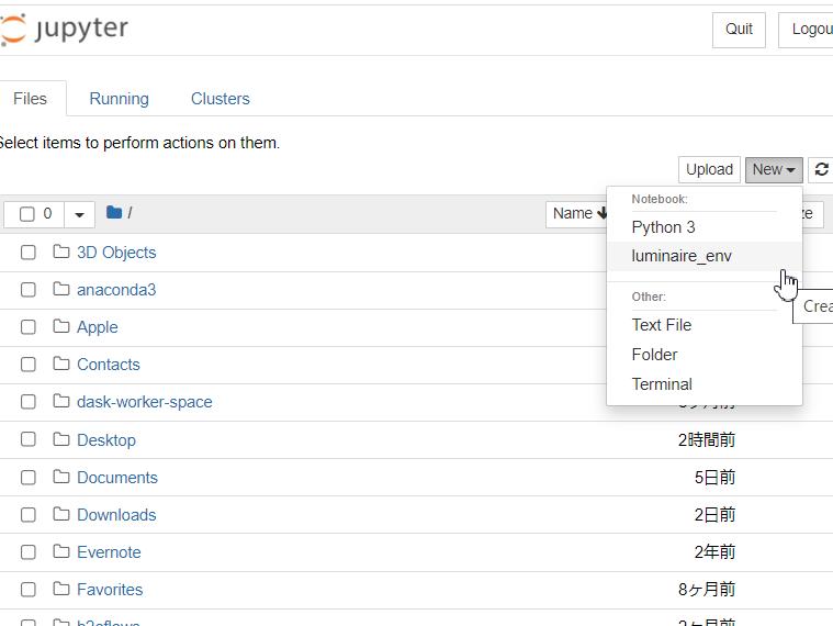 Jupyter Notebook用「仮想環境」の作成方法